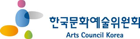 Logo_Arts Council Korea_color